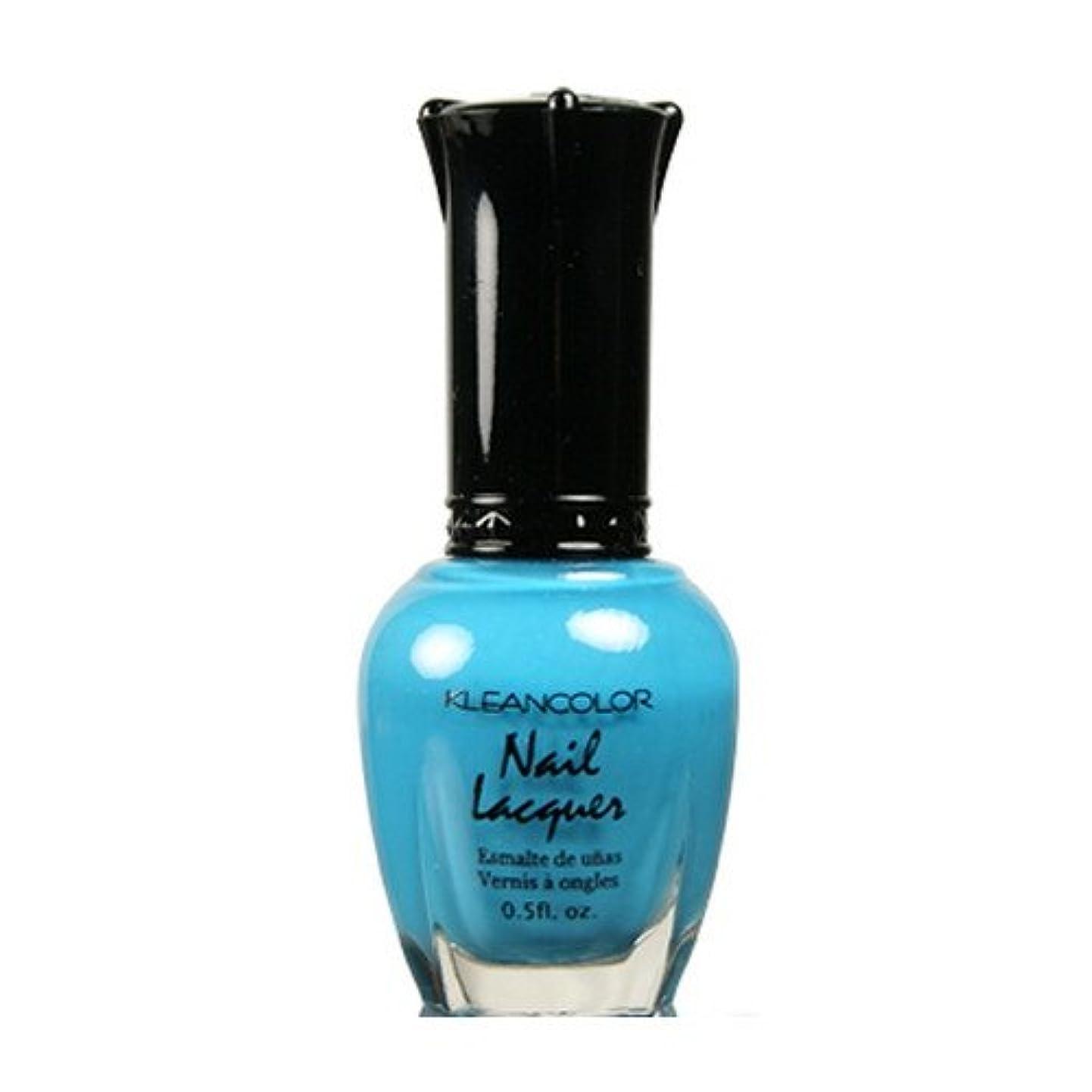 瞑想する等不規則性(3 Pack) KLEANCOLOR Nail Lacquer 2 - Sea Ice (並行輸入品)