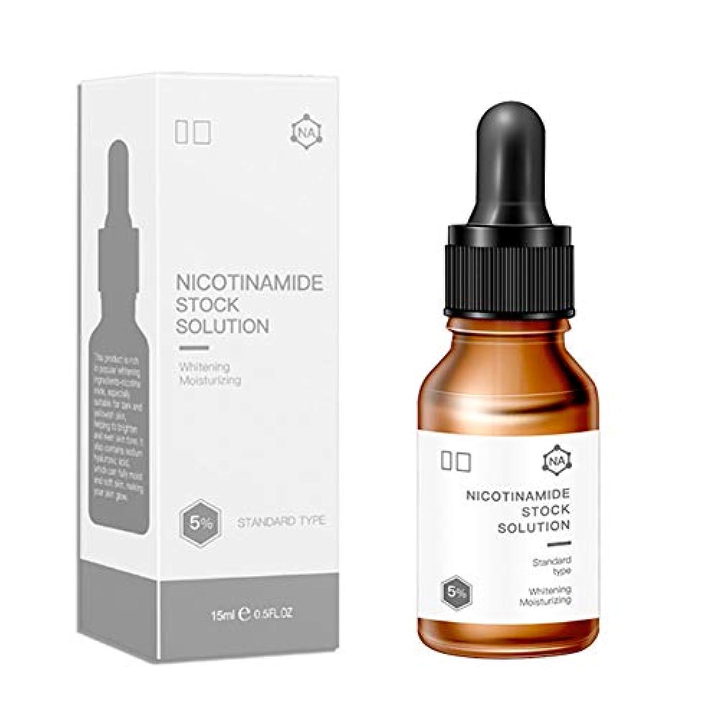 合体中庭シンボルDC 15ML 10%ニコチンアミド美白原液 ニコチンアミドストック溶液 スキンケアエッセンス