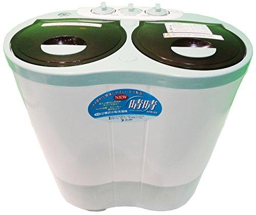 ALUMIS アルミス 2槽式小型自動洗濯機 【NEW 晴晴...