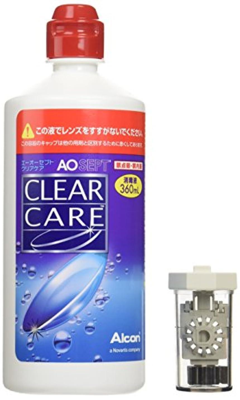 青幻想振動するAOセプトクリアケア 360ml×6本