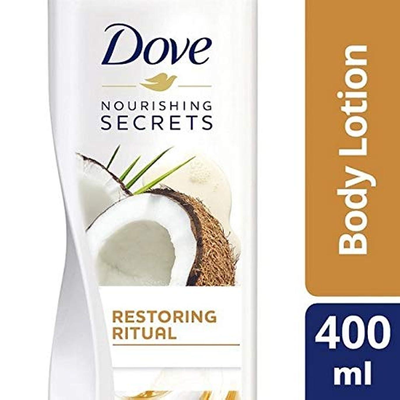 パックアナウンサー人差し指[Dove ] 鳩ココナッツオイルとアーモンドミルクボディローション400ミリリットルを復元 - Dove Restoring Coconut oil and Almond milk Body Lotion 400ml...