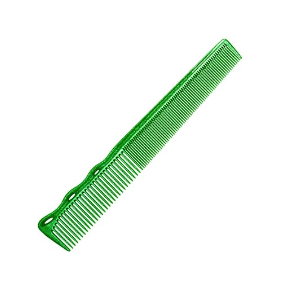 環境本能基準YS-232 B2コーム ノーマル グリーン