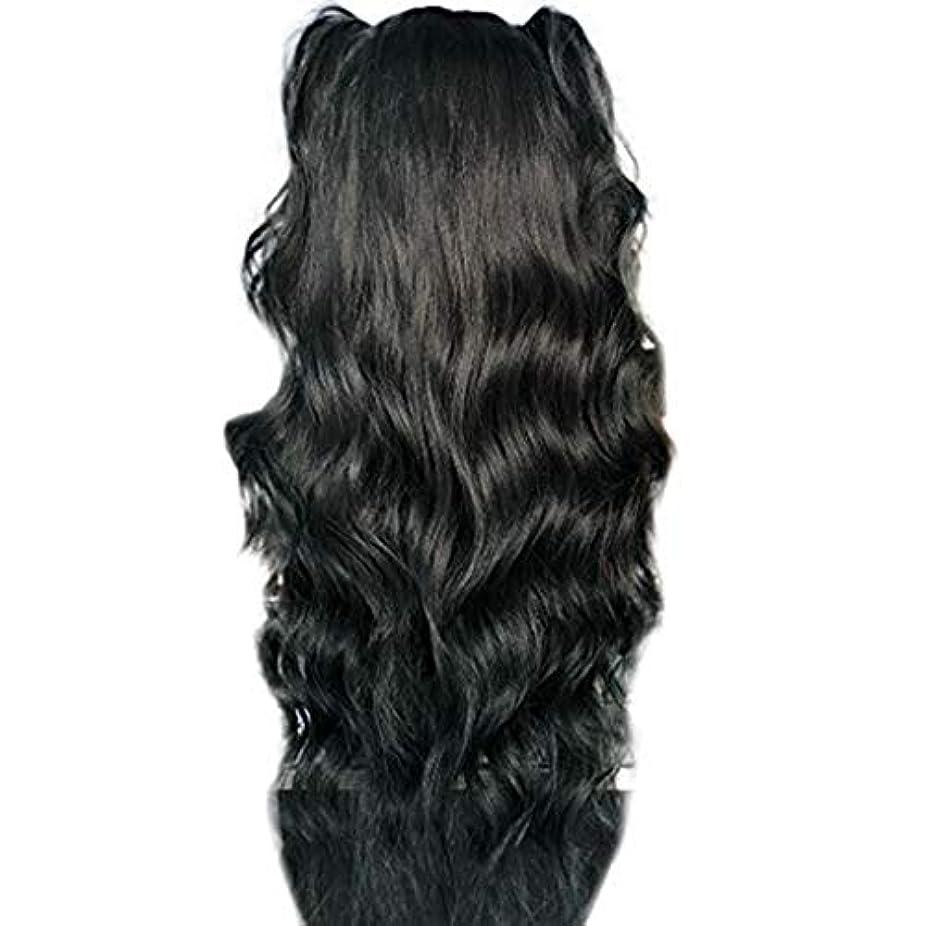 起こるタックルよりかつら女性長い巻き毛の化学繊維高温シルクフロントレースかつら26インチ