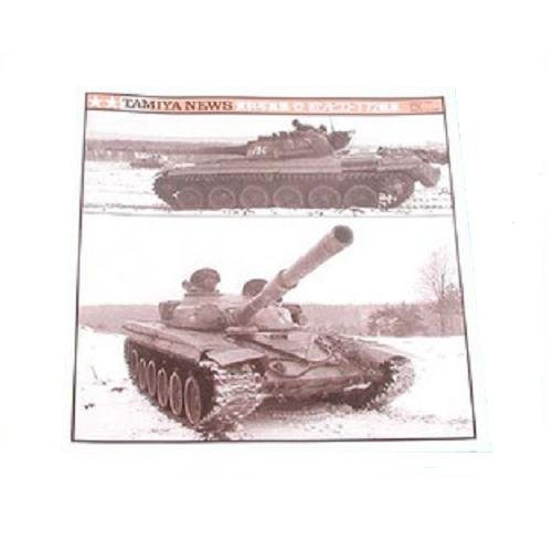 T72戦車 写真集 64181