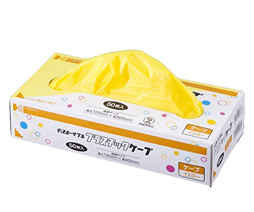 プラスチックケープ イエロー 1ケース 800枚:50枚×16箱