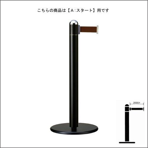 [해외]e-kanamono 파티션 폴 FGB-B1112 블랙 도장 A 시작 유형 H730mm/e-kanamono Partition pole FGB-B 1112 black paint A Start type H 730 mm