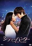 シティーハンター in Seoul DVD-BOX1+2 12枚組