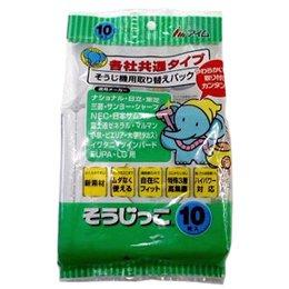 【3個セット】ヤザワ 紙パック全社共通 MC109