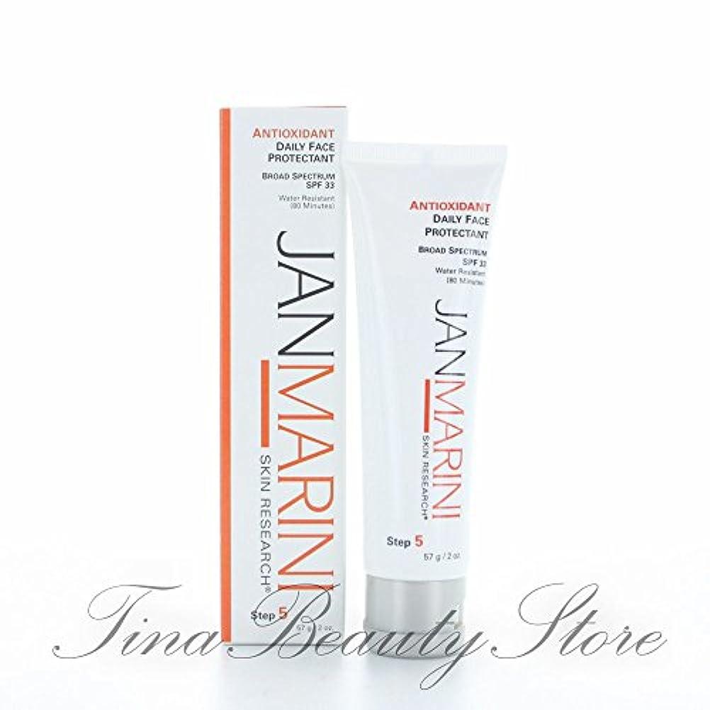 珍味精神的にカーフジャンマリーニ 抗酸化剤 毎日のお顔の保護に SPF33 60ml 染料無し 日除け