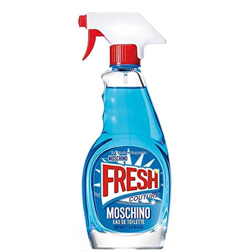 召喚する二次リル[Moschino] Moschino Fresh Couture 100 ml EDT SP