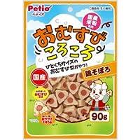 ペティオ (Petio) 犬用おやつ おむすびころころ 鶏そぼろ 90g チキン