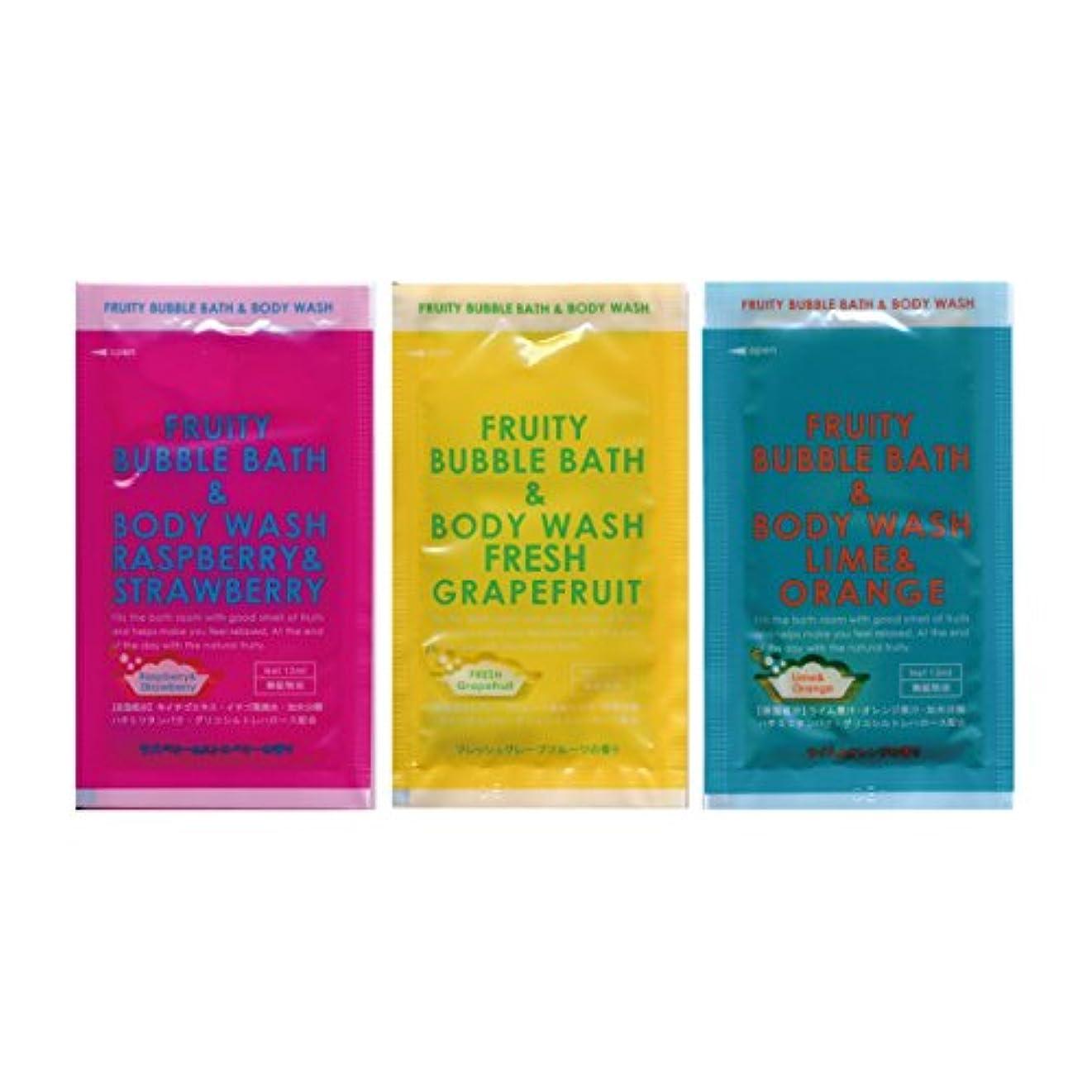 反逆領域楽なフルーティーバブルバス&ボディウォッシュ 3種類 30セット