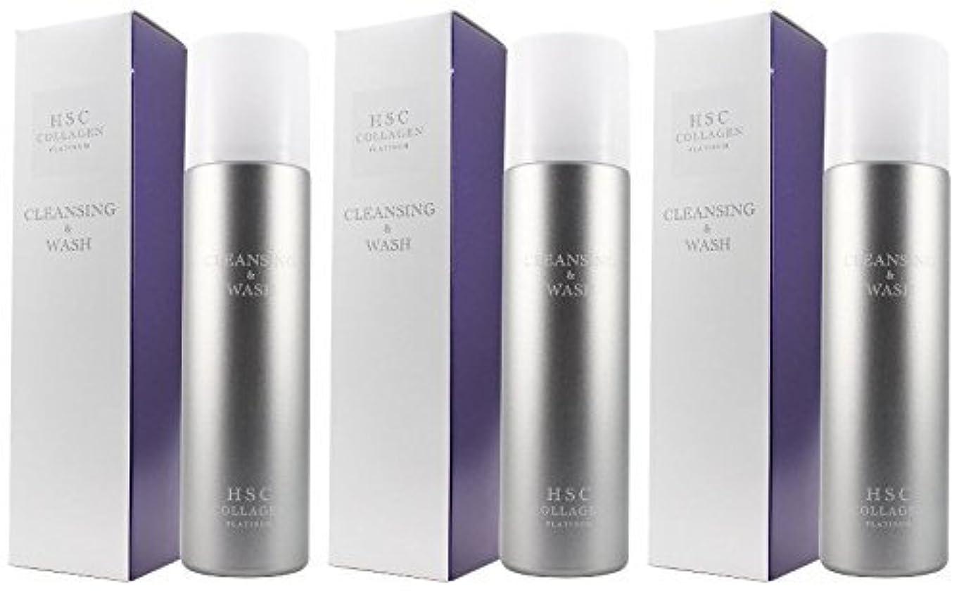 合併症列挙する宙返りアリミノ 塗るサプリ クレンジング&洗顔 180g×3本