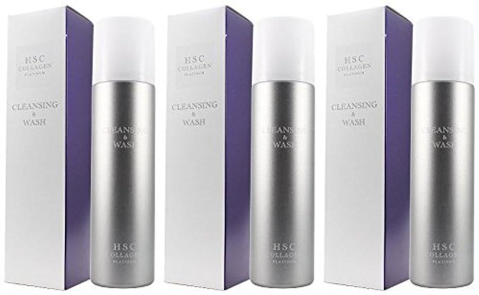 患者窒息させる水分アリミノ 塗るサプリ クレンジング&洗顔 180g×3本