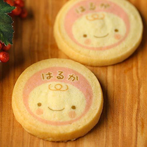 名入れクッキー 女の子 ピンク お名前入れのお菓子 直径52mm 1種類30枚以上から