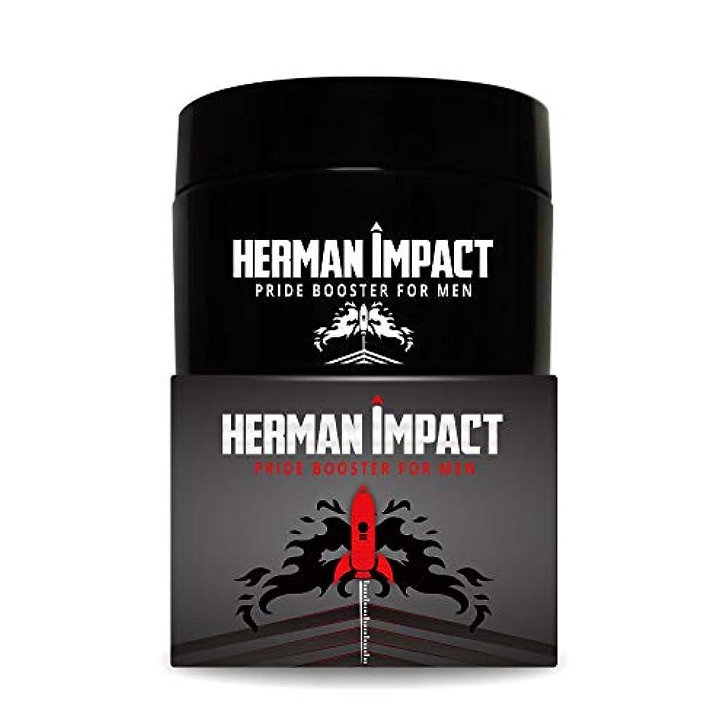 下位校長愛するHARMAN IMPACT ハーマンインパクト