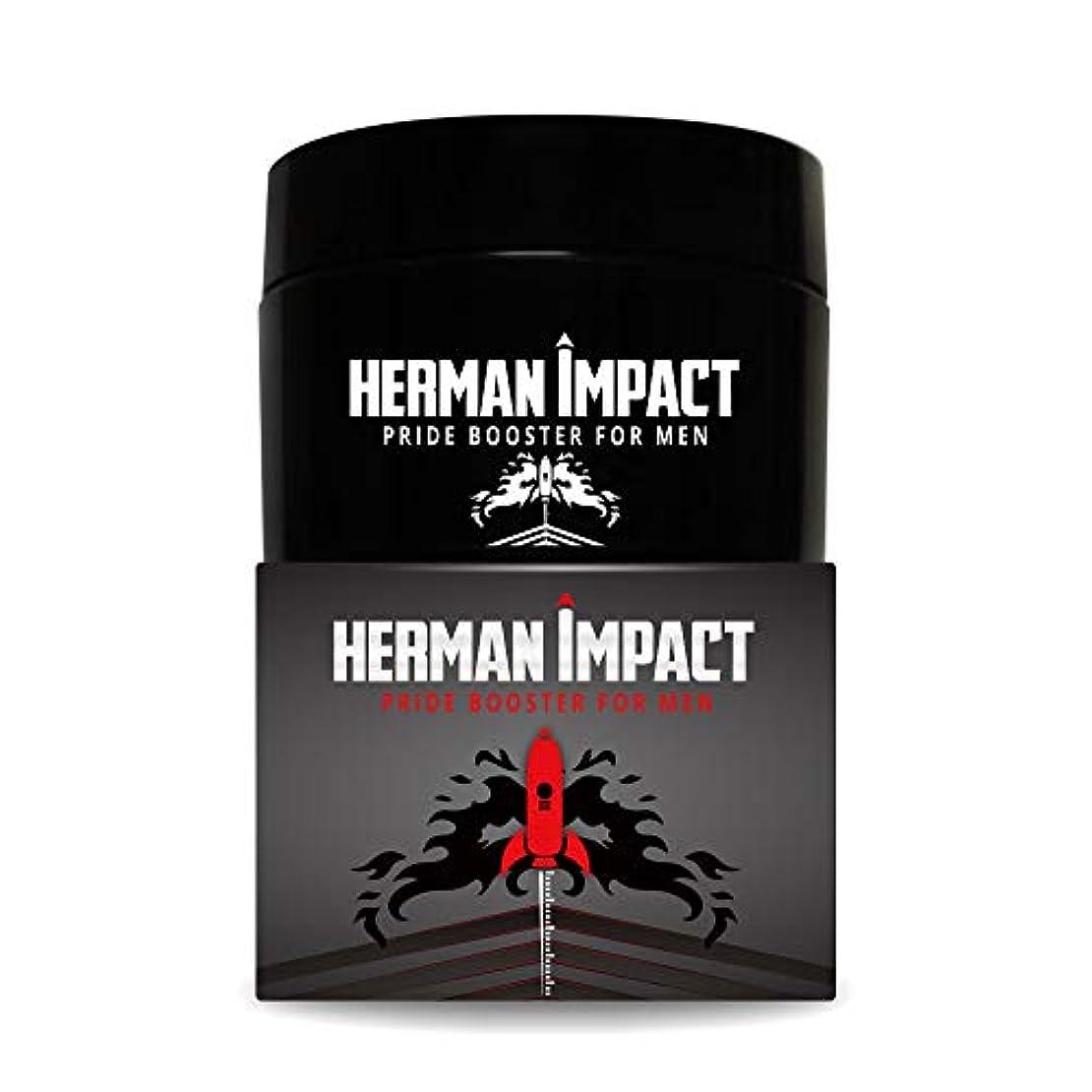 おしゃれじゃないトランスペアレントシリングHARMAN IMPACT ハーマンインパクト