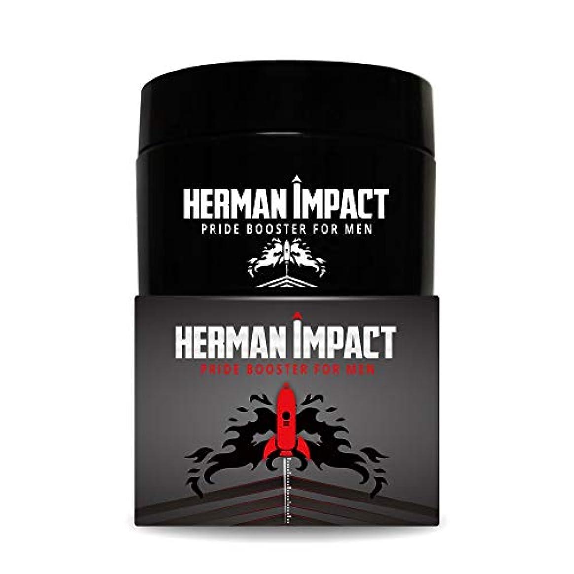 軽蔑なぞらえる物理HARMAN IMPACT ハーマンインパクト