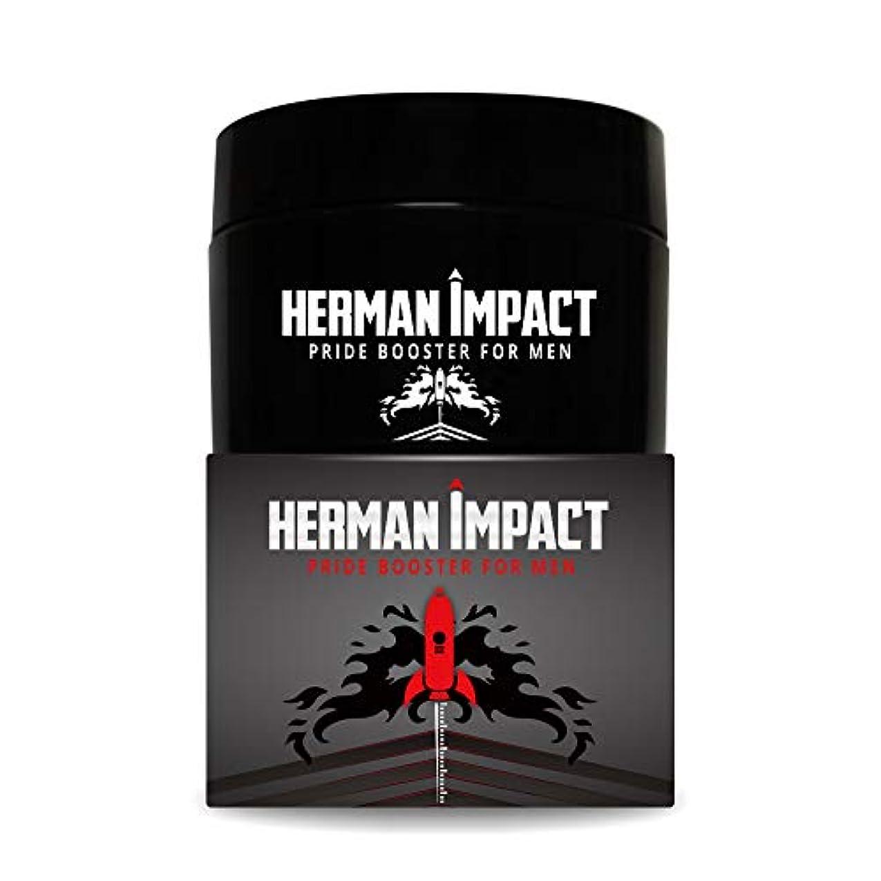 置くためにパック処理宿命HARMAN IMPACT ハーマンインパクト