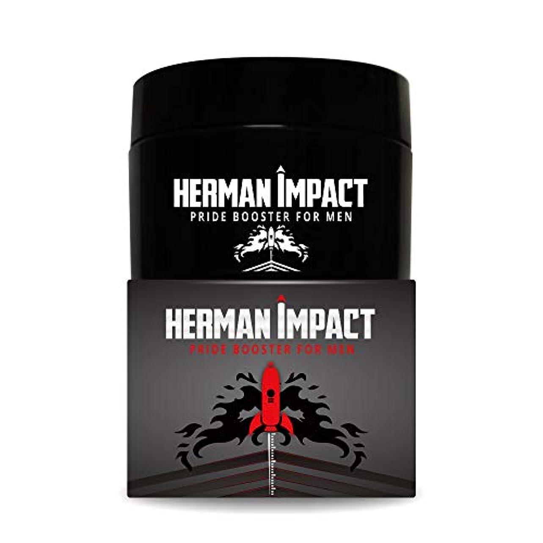 肖像画フォージ広告HARMAN IMPACT ハーマンインパクト