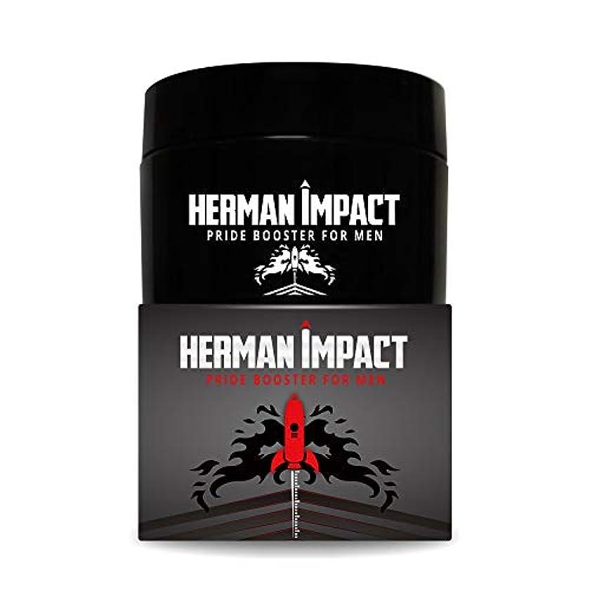 占める怖がらせる真実にHARMAN IMPACT ハーマンインパクト