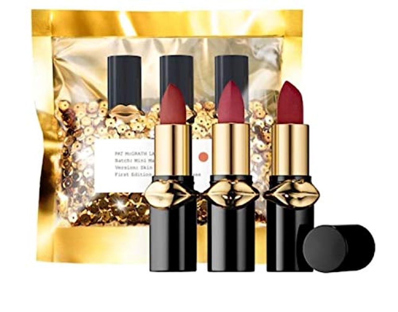 パワーセル船外準備するPAT MCGRATH LABS LUST: Mini MatteTrance™ Lipstick Trio (Skin Show)