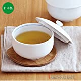 (アウトレット) 白磁 蓋付き煎茶碗