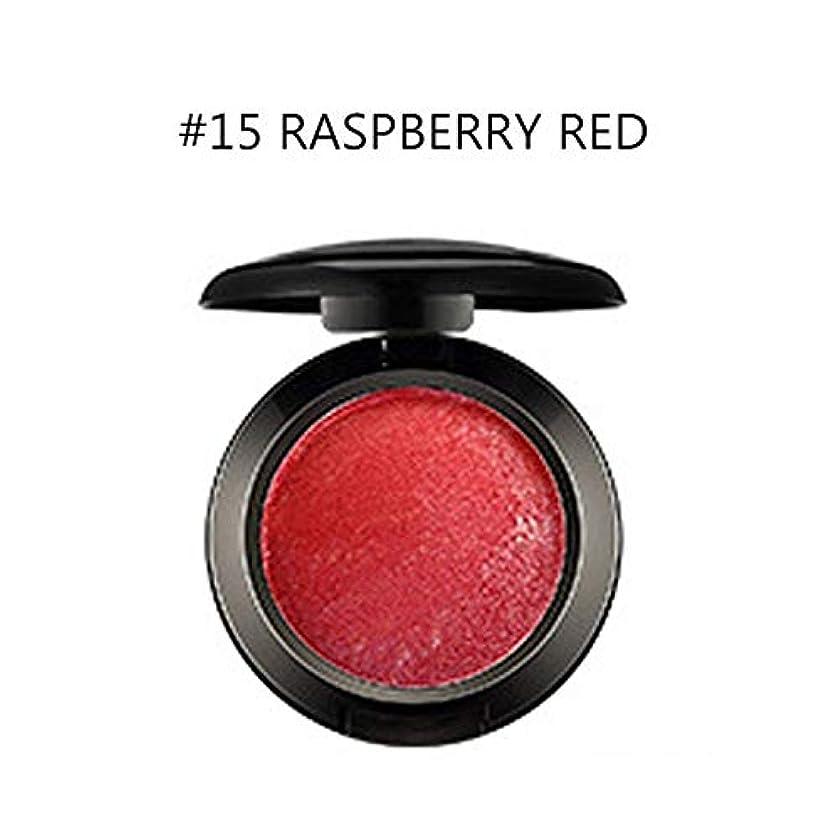 スモッグ晩ごはんかりて健康と美容アイシャドウ UBUB 3 PCS Professionalヌードアイシャドウパレットメイクアップマットアイシャドー(01真珠光沢) 化粧 (色 : 15 Elegant pink)