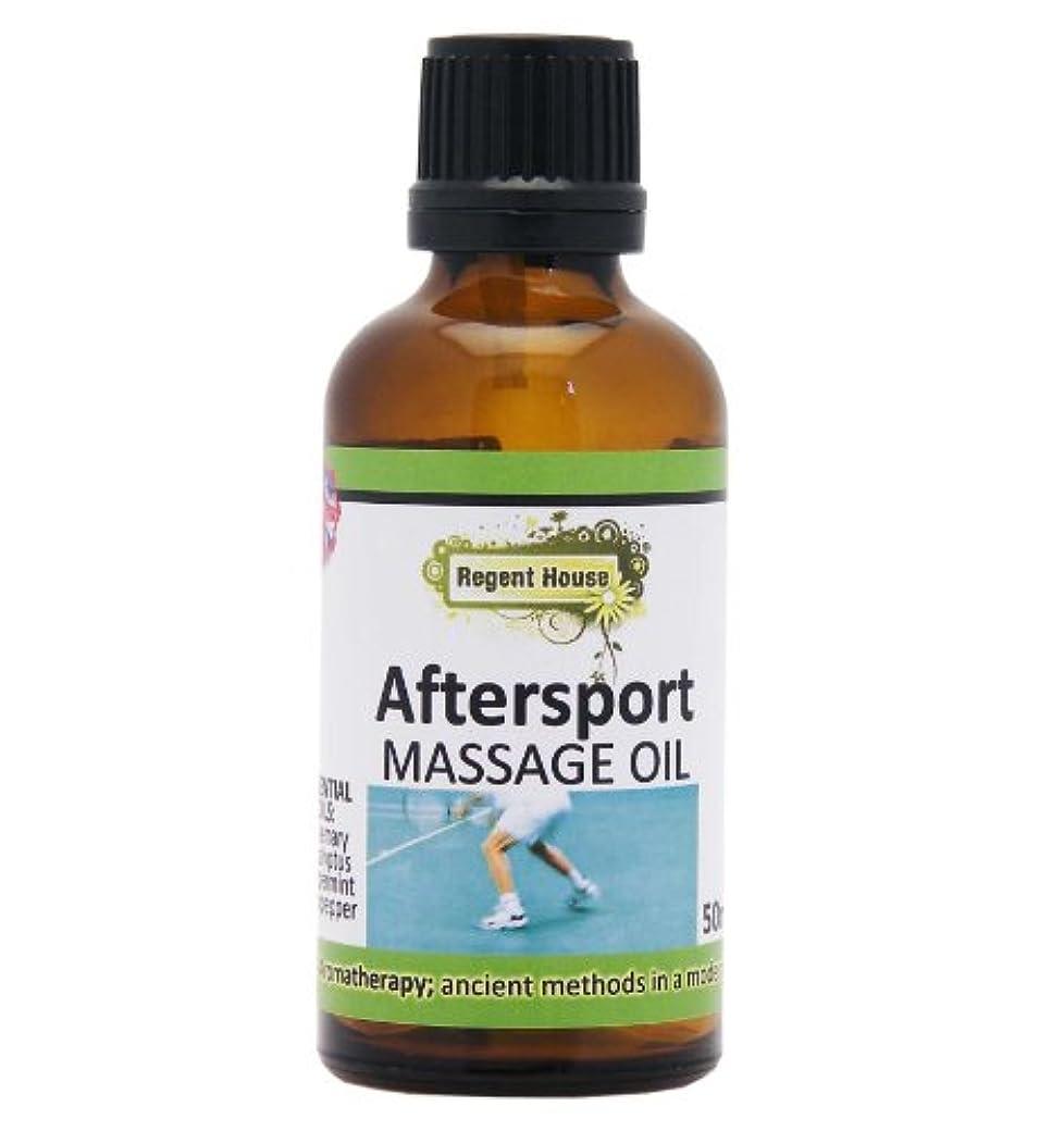 カスタムキャロライン事務所ボタニカルアロママッサージオイル アフタースポーツ(Aroma Massage Oil Aftersports)