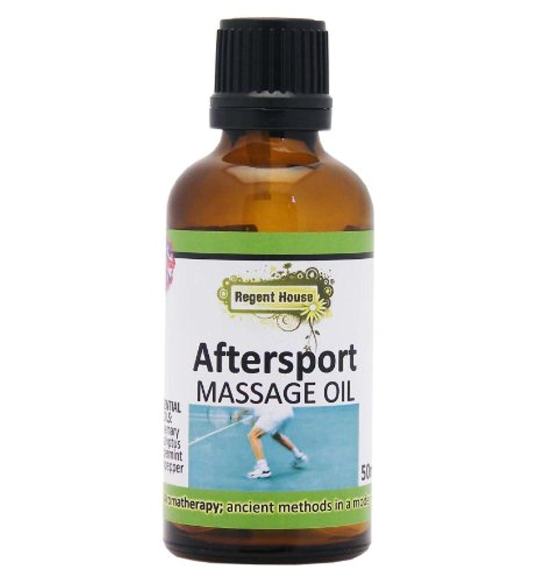 大陸スペクトラム牛ボタニカルアロママッサージオイル アフタースポーツ(Aroma Massage Oil Aftersports)