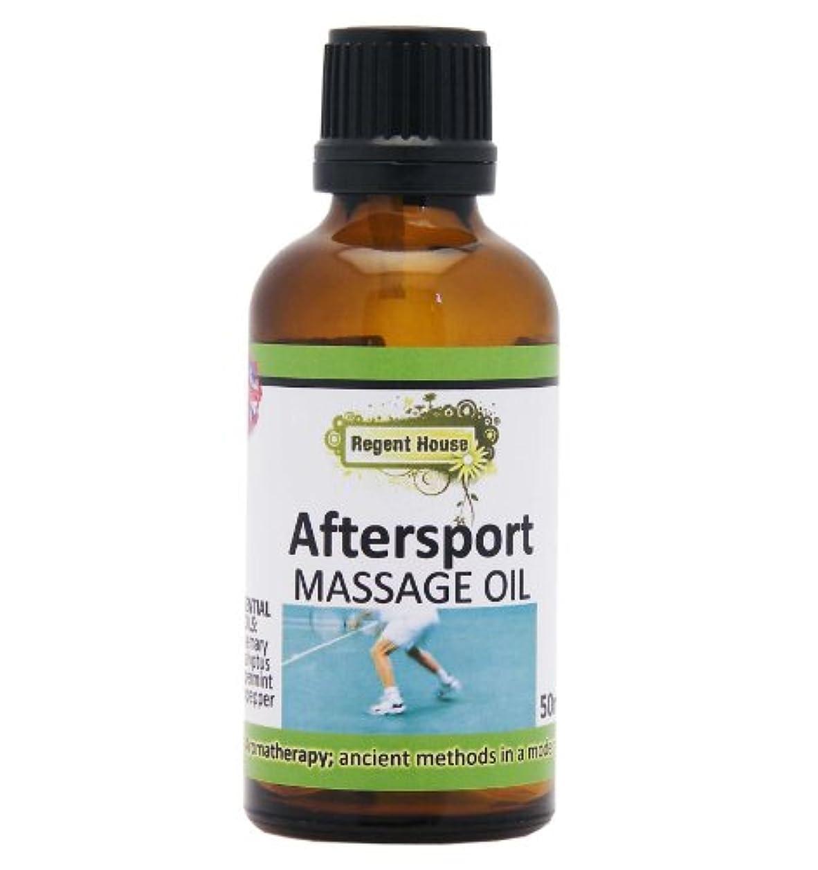 幹援助する性差別ボタニカルアロママッサージオイル アフタースポーツ(Aroma Massage Oil Aftersports)