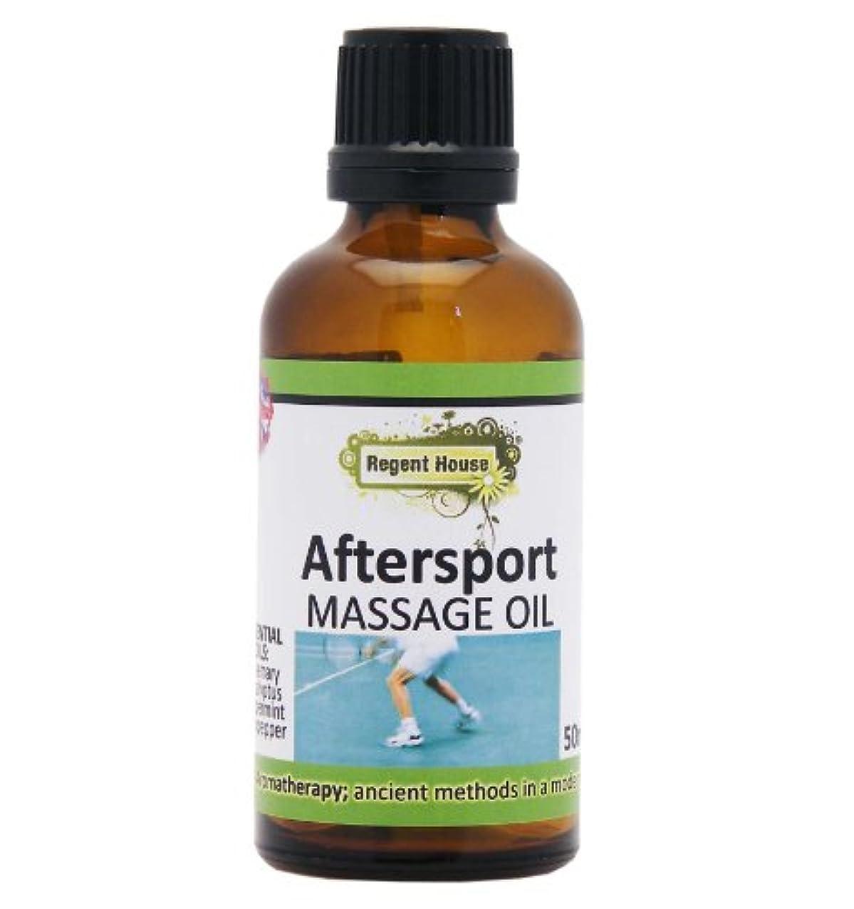 バルコニー不公平航空機ボタニカルアロママッサージオイル アフタースポーツ(Aroma Massage Oil Aftersports)