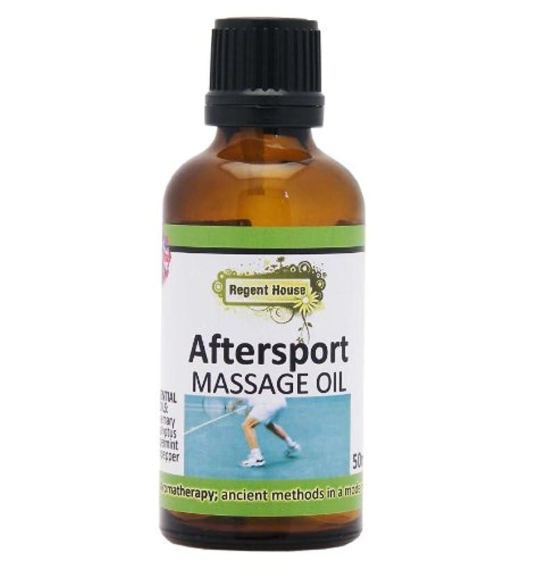 きちんとしたできれば耐えられるボタニカルアロママッサージオイル アフタースポーツ(Aroma Massage Oil Aftersports)