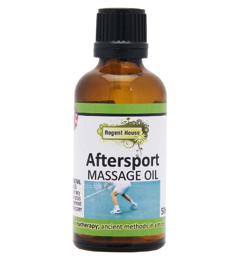 整然とした命令余暇ボタニカルアロママッサージオイル アフタースポーツ(Aroma Massage Oil Aftersports)