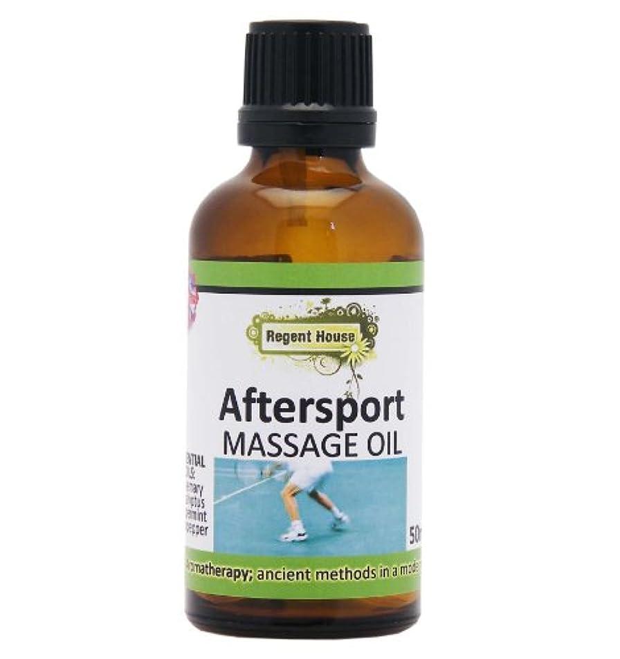 特許名前で学期ボタニカルアロママッサージオイル アフタースポーツ(Aroma Massage Oil Aftersports)
