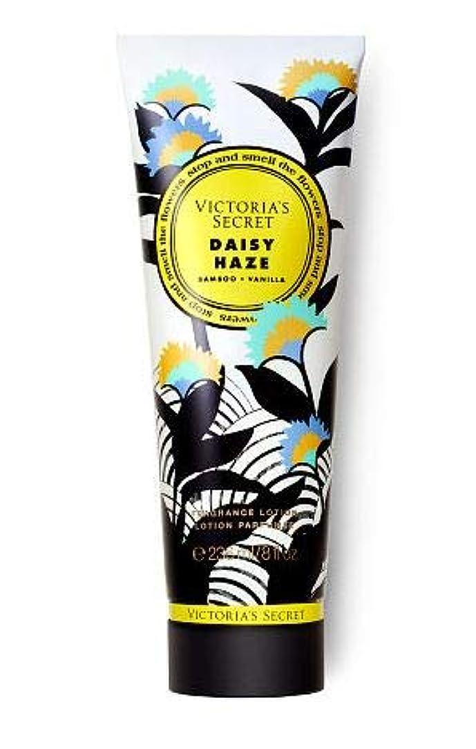 送金フィットウェイトレスVICTORIA'S SECRET Flower Shop Fragrance Lotion Daisy Haze