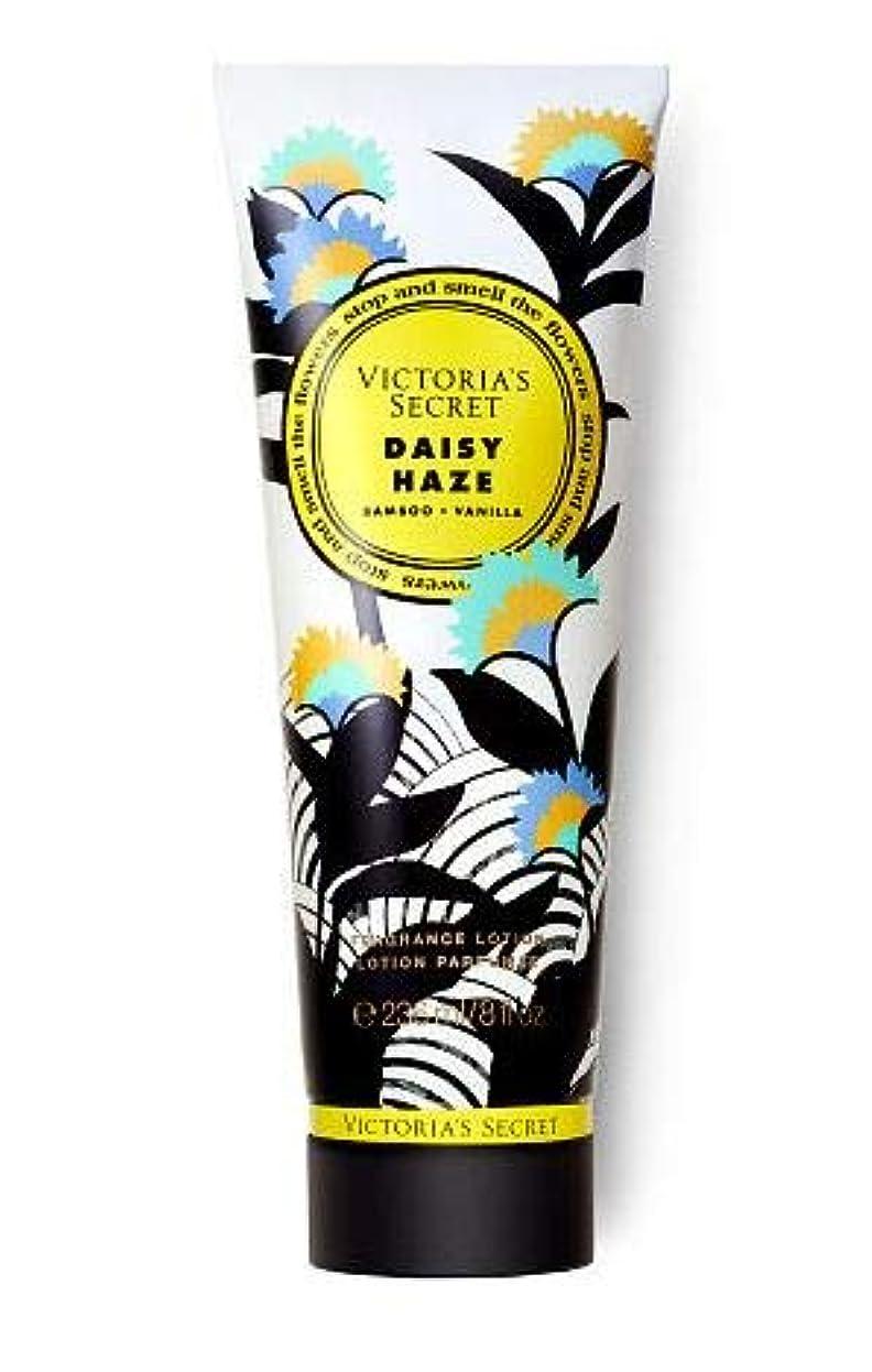 世界ますます南方のVICTORIA'S SECRET Flower Shop Fragrance Lotion Daisy Haze