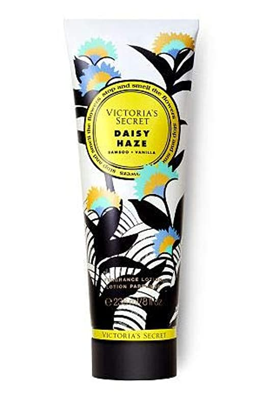 VICTORIA'S SECRET Flower Shop Fragrance Lotion Daisy Haze