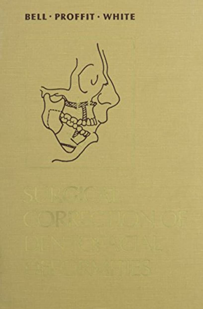 ソケットエゴイズムコウモリSurgical Correction of Dentofacial Deformities