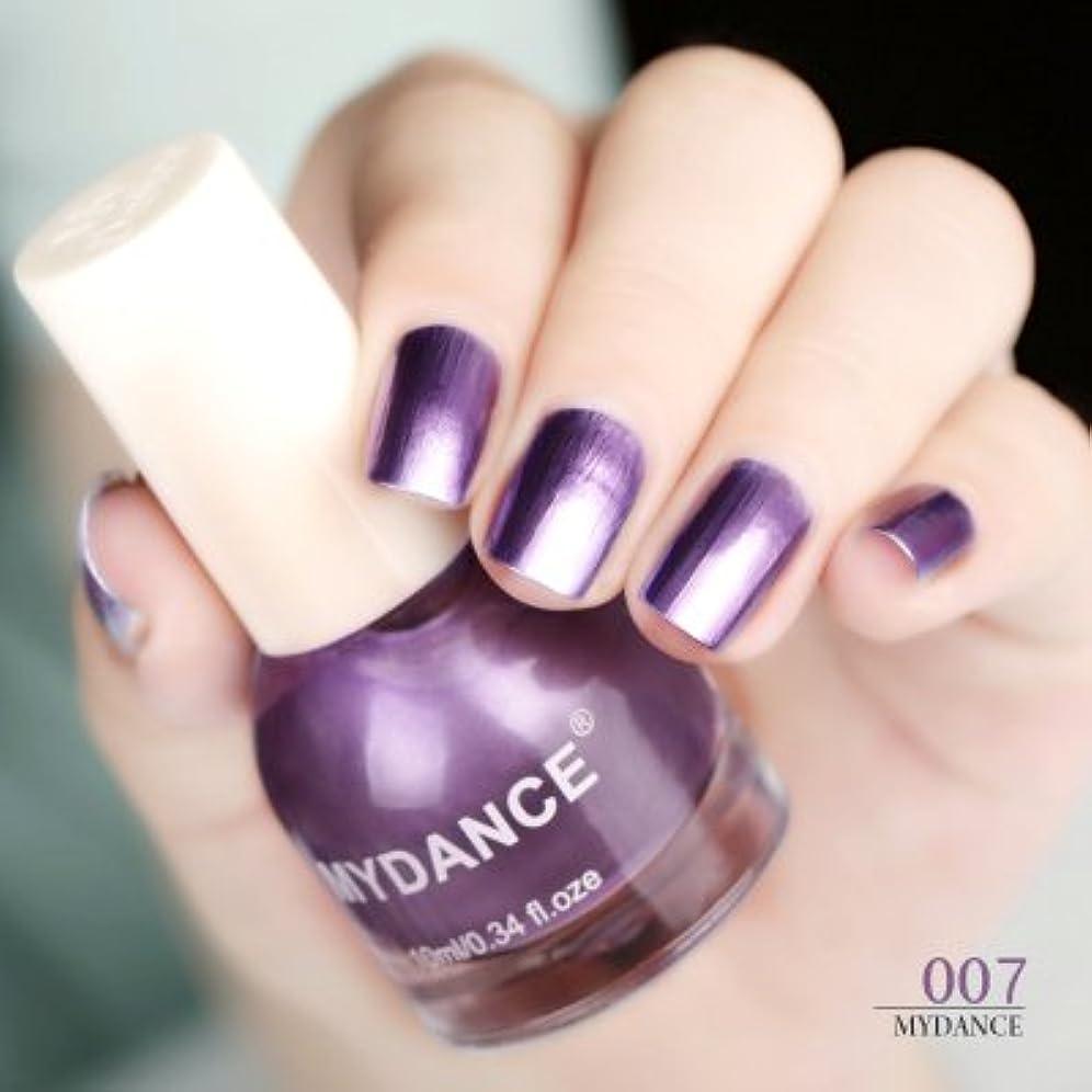 1ボトル 紫 10ml 鏡ネイルポリッシュ メタルポリッシュ ミラー ネイルカラー ネイルアート ポリッシュ マニキュア
