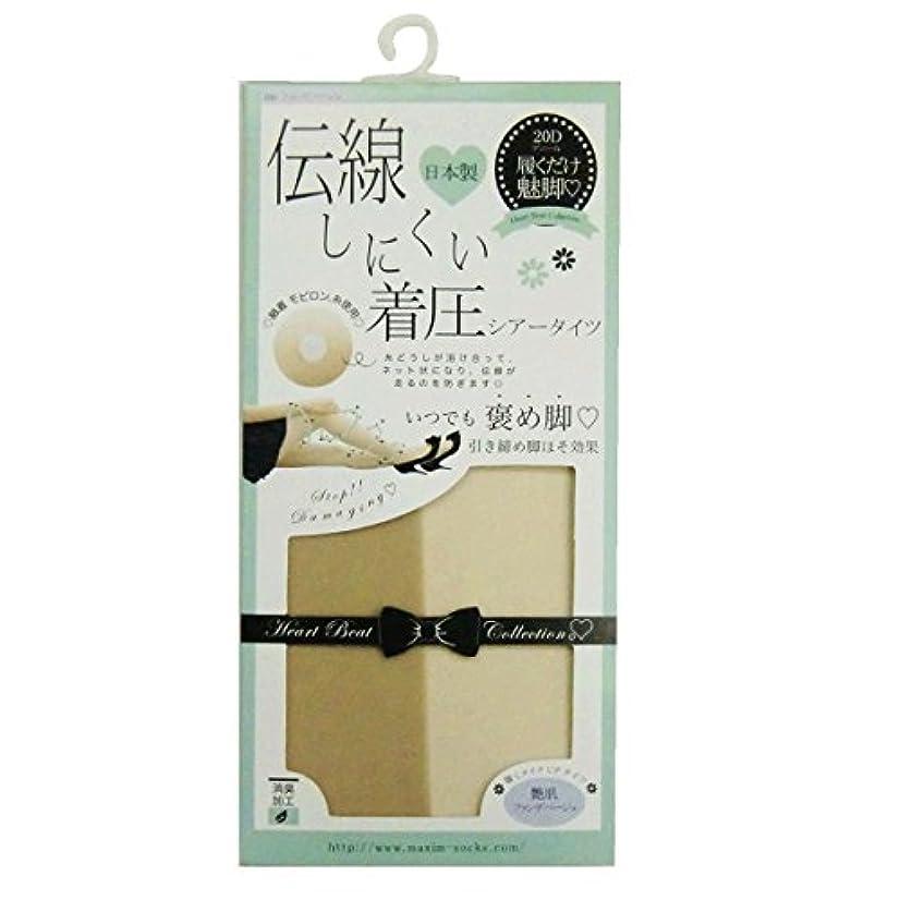 白菜ドキュメンタリーわずかなハートビートコレクション 伝線しにくい着圧シアータイツ M~L  艶肌ファンデベージュ(T560-040)