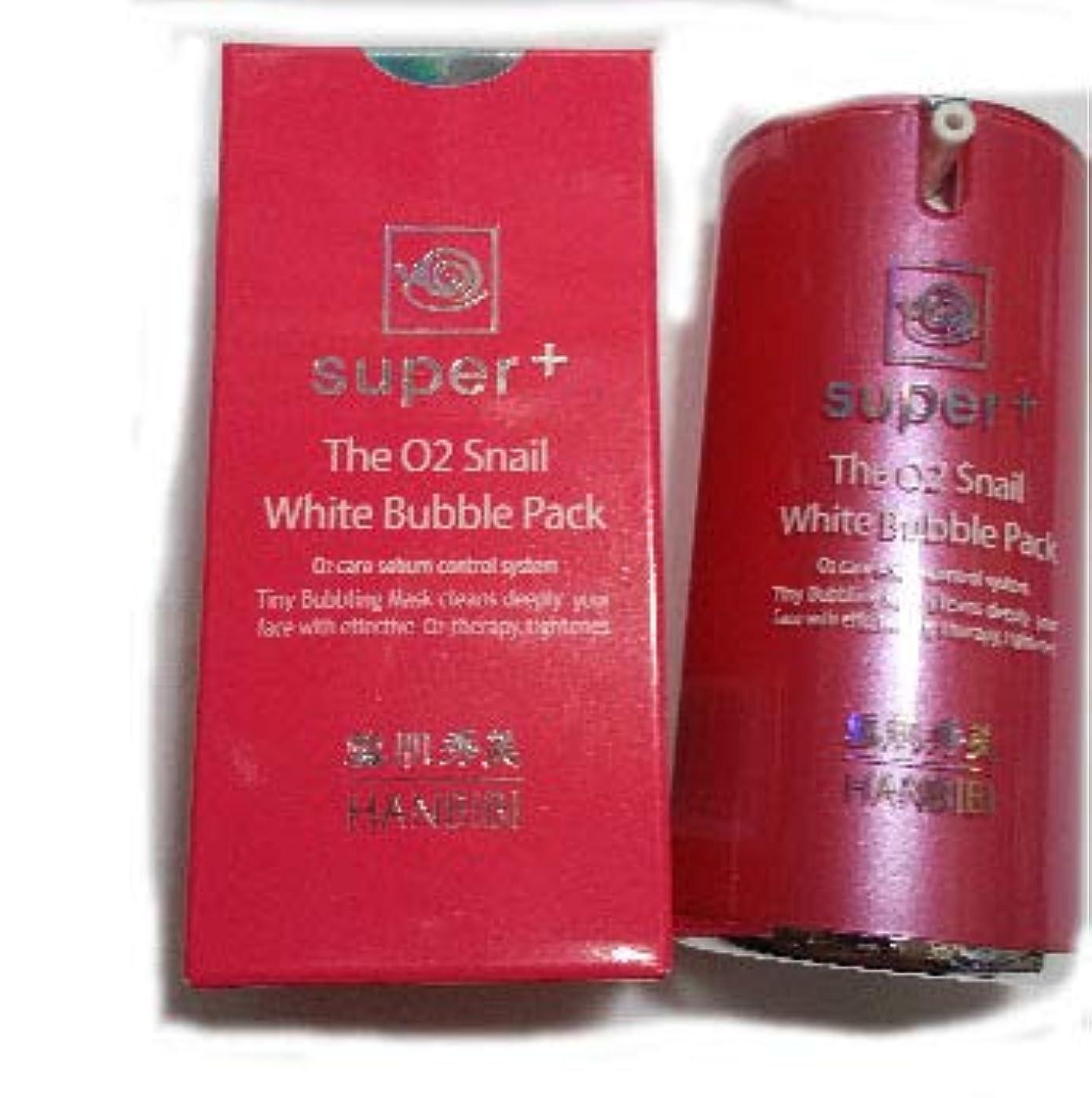 消費受付面白い韓国化粧品[雪肌秀美] 話題の カタツムリエキス 入り 酸素パック