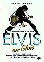 Elvis Presley: Elvis on Elvis [並行輸入品]