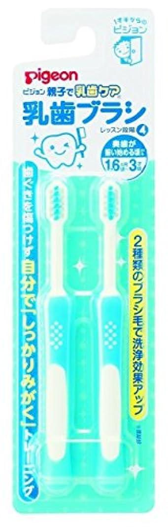 自慢限界密ピジョン 親子で乳歯ケア 乳歯ブラシ ブルー