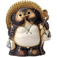 たぬき(信楽焼) 13号福々狸 [36×25×42cm] 置物 インテリア かわいい カフェ 縁起物 業務用