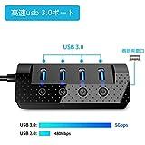 USB3.0ハブ電源付き atolla USB3.0Hub 4ポート増設 + 1充電ポートUSB拡張【独立スイッチ付・5V/3A ACアダプタ付き】 画像