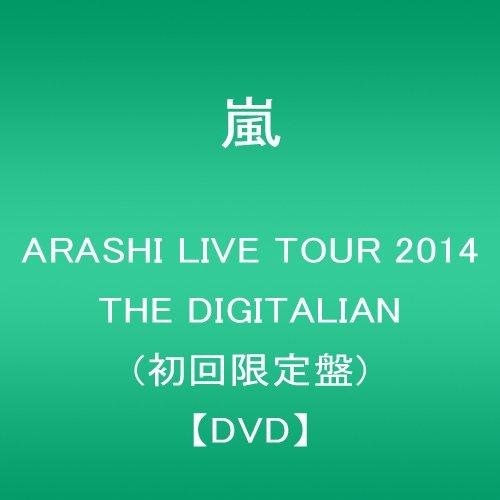 ARASHI LIVE TOUR 2014 THE DIGITALIAN(初回限定盤) [DVD]