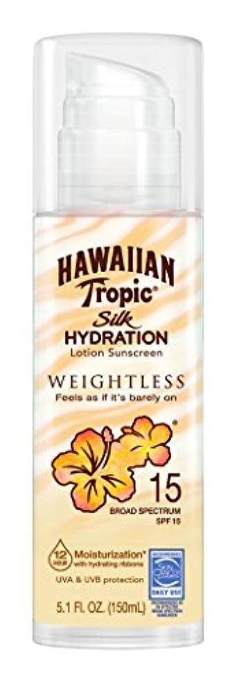 Hawaiian Tropic シルク水分補給無重力サンケア日焼け止めローションSPF 15、5.1オンス