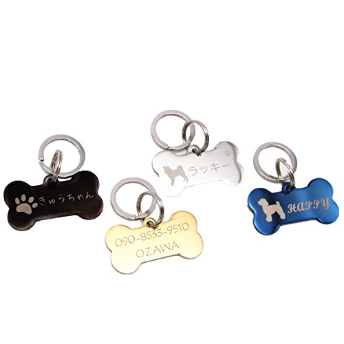 LeafIn 迷子札 名札 ドッグタグ ネームプレート 犬 ペット ID オーダーメイド 刻印 骨 中型犬 大型犬 向け(骨型40*20mm 9g, 犬 迷子札)