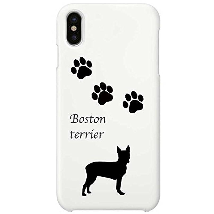 フクロウバーチャル長方形iPhone X ケース ハード pc カバー ホワイトケース 足跡 ボストンテリア 888-71828